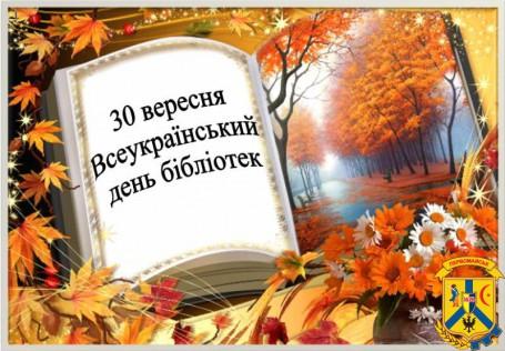 Шановні жителі і гості м. Первомайськ!