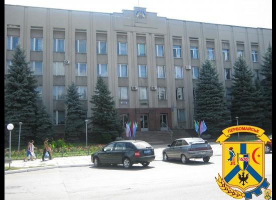 Позачергове засідання виконавчого комітету міської ради