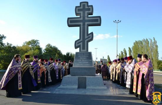 Молебень з нагоди святкування Воздвиження Хреста Господнього