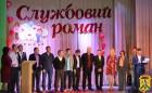 Концертна програма з нагоди Дня працівників освіти