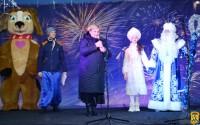 Місто Первомайськ зустріло Новий 2018 рік