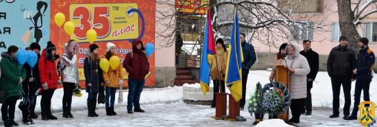 Мітинг з нагоди відзначення Дня Соборності України