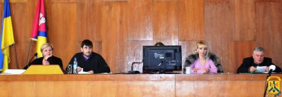 56-а сесія міської ради
