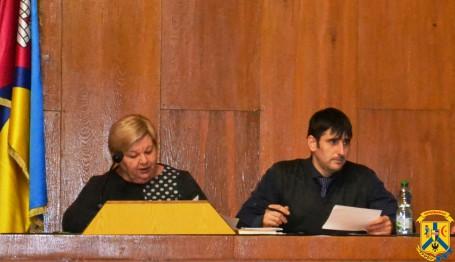 Засідання позачергової сесії міської ради
