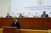 Рада регіонального розвитку Миколаївщини