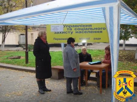 Інформаційно-роз`яснювальна кампанія щодо порядку призначення житлових субсидій