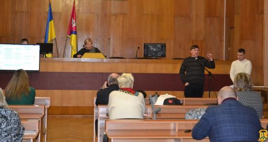 Пленарне засідання позачергової сесії міської ради