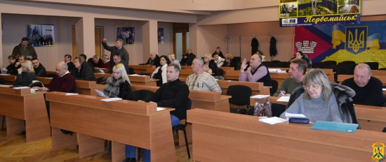 Пленарне засідання чергової 80 сесії Первомайської міської ради