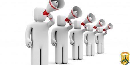 Щомісячна технічна перевірка системи централізованого оповіщення