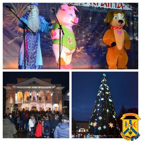 Запрошуємо зустріти Новий рік на центральній площі міста!