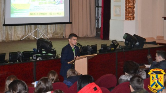 Зустріч-конференція молоді міста Первомайська