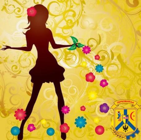 Програма святкування Міжнародного жіночого дня