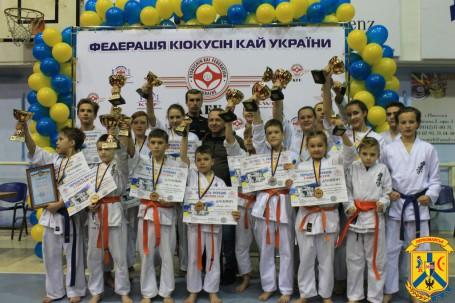 Всеукраїнський чемпіонат – Першість України з кіокусін карате