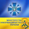 МІП: UA TV розпочав мовлення на окуповані території Луганщини