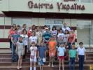 Екскурсія на ПрАТ «Санта Україна»