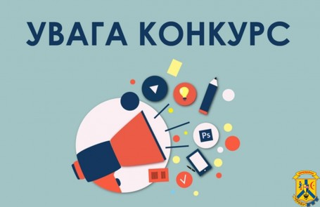 До уваги студентів м.Первомайськ, що навчаються у вищих навчальних закладах України, очної та заочної форми навчання