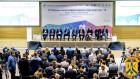 На IV Форумі енергоефективного партнерства'18 Держенергоефективності презентувало успішний старт та плани розвитку ЕСКО-механізму в Україні!