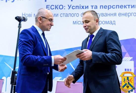 Держенергоефективності започатковує співпрацю із міністерствами та відомствами для впровадження енергосервісу на об'єктах державних установ!