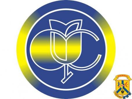 Первомайське відділення Управління виконавчої дирекції  Фонду соціального страхування України в Миколаївській області повідомляє