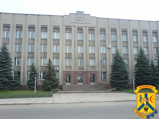 Апаратна нарада з заступниками міського голови