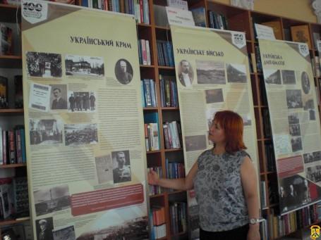 100 років боротьби. Українська революція 1917 1921 роки