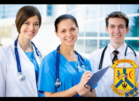 В комунальному підприємстві «Первомайський міський центр первинної медико-санітарної допомоги» побільшає молодих фахівців