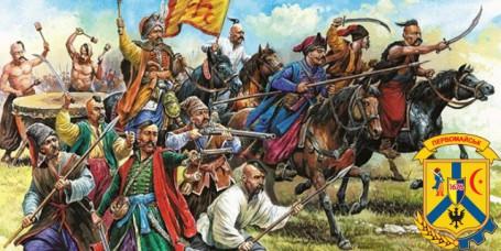 400 – річчя з часу походу Запорізького козацтва на Москву