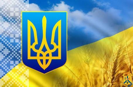 Програма  відзначення в місті Первомайську незалежності України