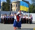 Відзначення Дня Державного Прапора України та 27-ї річниці незалежності України