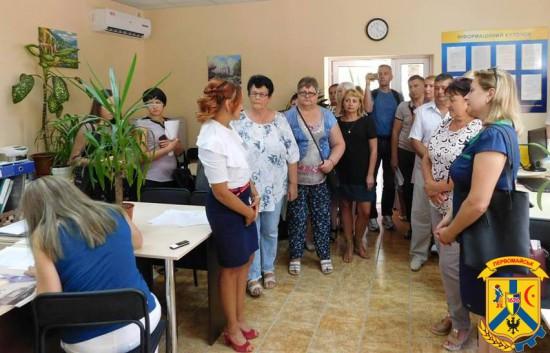Візит до Центру надання адміністративних послуг міста Южноукраїнська.