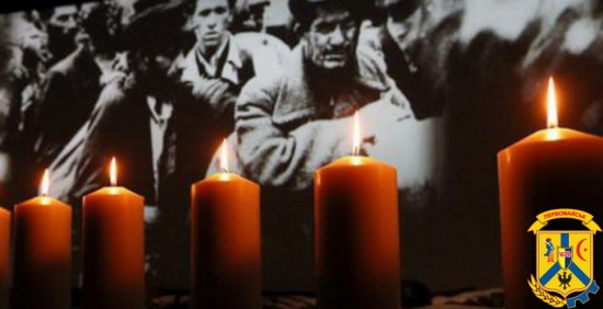 День пам'яті жертв фашизму