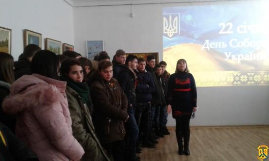 Публічний лекторій у музеї: «Соборність України: перемоги та поразки ХХ століття»