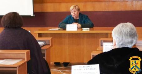 Чергове засідання комісії з питань захисту прав дитини