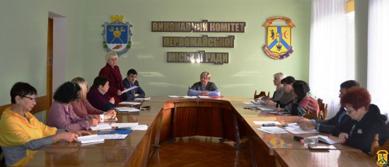 Л.Дромашко провела розширену апаратну нараду з керівниками місцевих підприємств