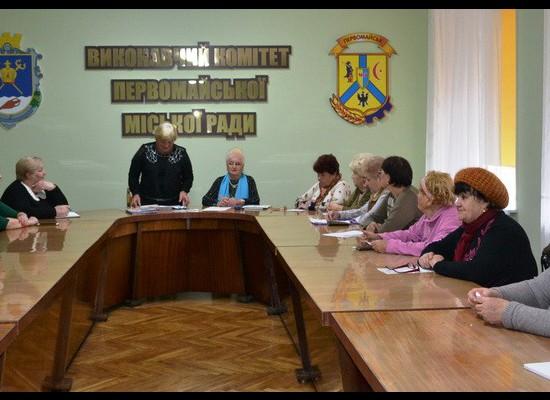 Звітно-виборча конференція Первомайської міської громадської організації волонтерів