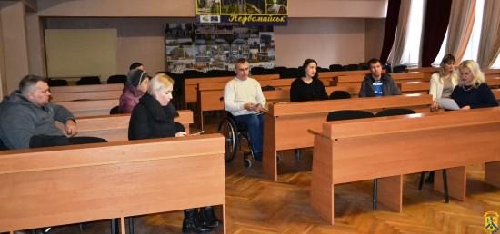 Засідання комітету забезпечення доступності осіб з інвалідністю