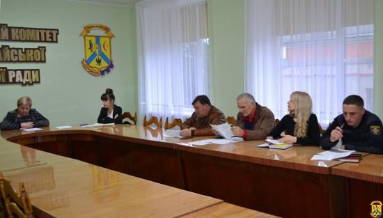 Засідання міської комісії з питань техногенно-екологічної безпеки та надзвичайних ситуацій