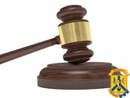 Виконавчий комітет Первомайської міської ради оголошує конкурс на оренду майна комунальної власності