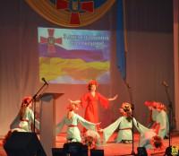 Урочистості присвячені Дню Збройних Сил України та Дню волонтера
