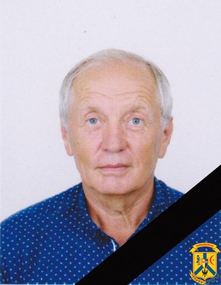 Світлій пам`яті Леоніда Афанасійовича Кушніренка