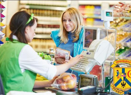 Змінено правила торгового обслуговування на ринку  споживчих товарів