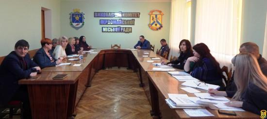Засідання робочої групи з питань Бюджету участі
