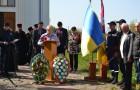 Мітинг-реквієм з нагоди 33-ї роковини Чорнобильської катастрофи