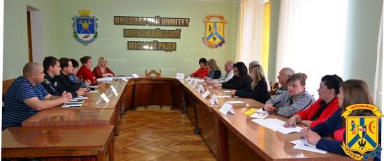 Засідання координаційної ради з питань сімейної політики, гендерної рівності, запобігання та протидії домашньому насильству і протидії торгівлі людьми при виконавчому комітеті Первомайської міської ради