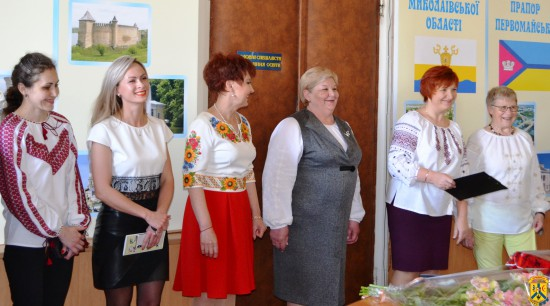 Первомайськ разом з усією країною масштабно відсвяткував День вишиванки