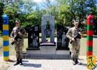 У Первомайську відбулось відкриття пам'ятного знаку прикордонникам