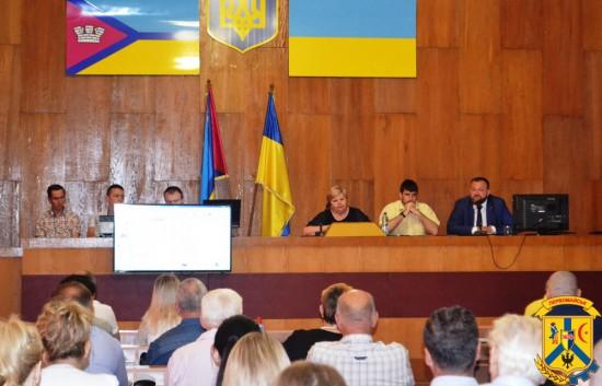 Пленарне засідання чергової сесії міської ради