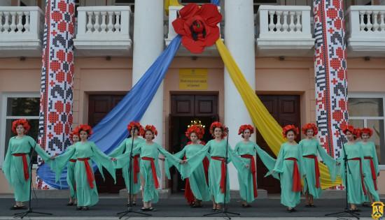 Патріотичний концерт «Прагнемо до свободи – вчора, патріотизм і нездоланність – сьогодні, гідна Україна – завтра»
