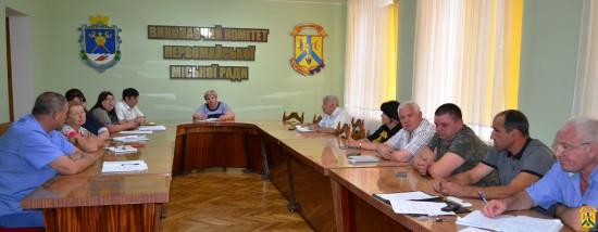 Апаратна нарада з заступниками, начальниками окремих управлінь та відділів виконавчих органів міської ради.