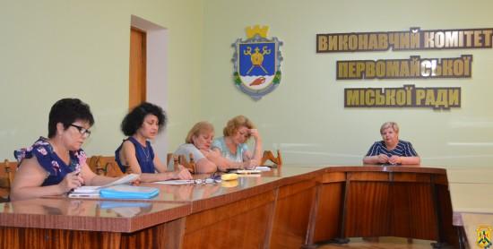 Нарада з відповідальними особами, закріпленими за виборчими дільницями міста Первомайська.